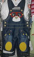 Джинсовые штаны на подтяжках