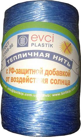 Шпагат полипропиленовый подвязочный 250гр(400м), фото 2