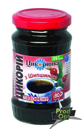 Напій розчинний Цикорій з шипшиною Цикоринка 200 г , фото 2