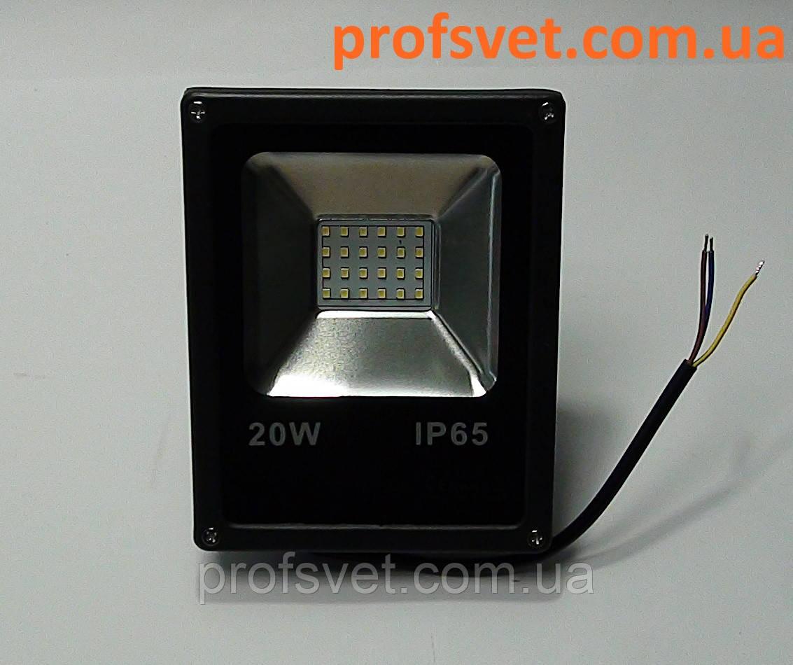 Светодиодный уличный фонарь 20 вт Basic