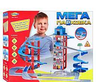 Детский игровой гараж 922-5 Мега парковка