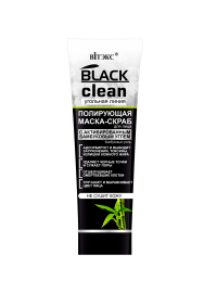 Черная полирующая маска-скраб Black Clean 75мл