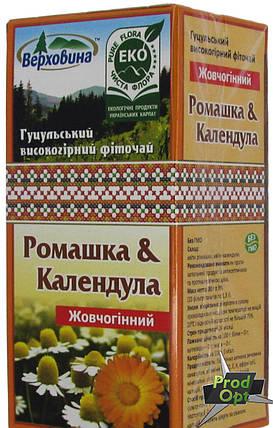 Чай Галка Ромашка з календулою 20 пакетів, фото 2