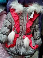 Детская зимняя куртка (рр.98-116)