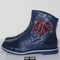 Стильные демисезонные ботинки для девочки, 28-30 размер