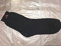 Носки мужские зимние длинные
