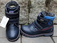 Детская  зимняя обувь для мальчиков  32-37