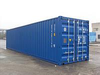 40 футовый контейнер Стандартный  Dry Cube
