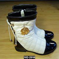 Демисезонные сапоги Эльффей для девочки, 27 размер (18 см)