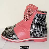 Стильные демисезонные ботинки для девочки, 27-32 размер