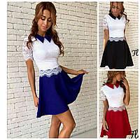 Модное короткое платье (арт. 404206510)