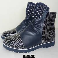 Демисезонные ботинки для девочки, 34-37 размер