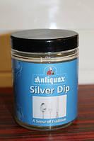 Раствор для чистки серебра, Silver Dip, 250 мл., Antiquax