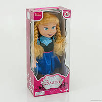 Кукла ZYA-А 0487-9 (24) муз, в коробке
