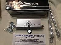Доводчик Armadillo LY3, для дверей