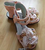 Детские лаковые босоножки для девочки, 26 размер (16,5 см)