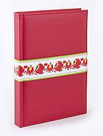 Ежедневник А5 датированный Leo Planner Galicia Red