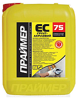 Праймер грунт-концентрат акриловый (1:10) ЕС-75 10 л