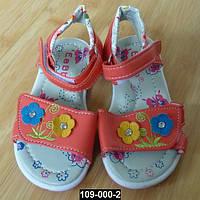 Детские босоножки с супинатором для девочки, 22 размер (13,9 см)