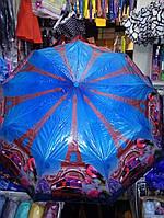 Оригинальный яркий зонтик