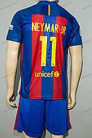 Футбольная домашняя форма Барселона НЭЙМАР