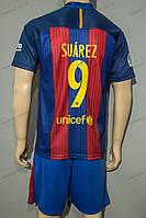 Футбольная домашняя форма Барселона СУАРЕЗ