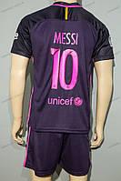 Футбольная вторая форма Барселона МЕССИ