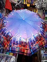 Яркий женский зонтик