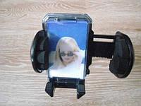 Авто держатель для мобильного телефона Holder