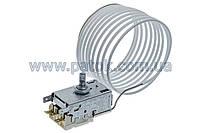 Терморегулятор для холодильника K57-L2829 Ranco Indesit C00851095