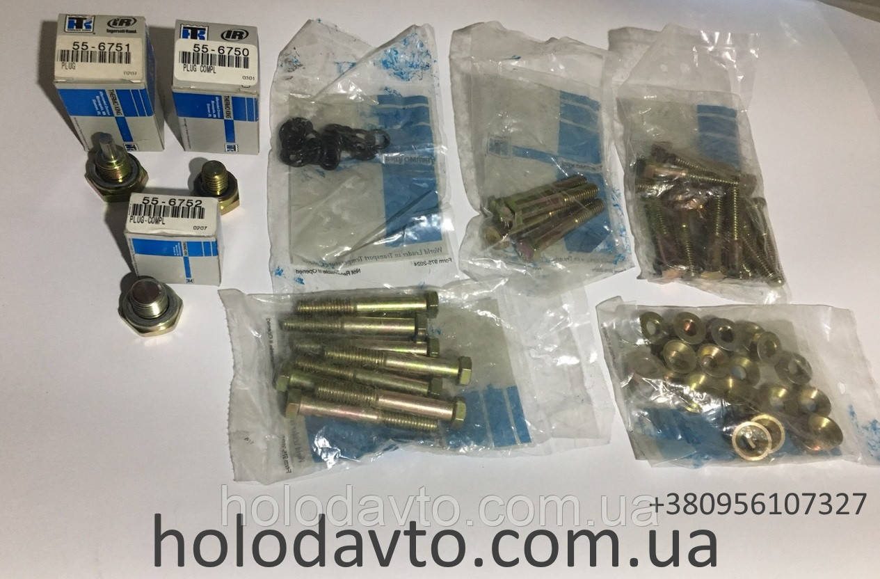 Комплект болтов компрессора X418,X426,X430 / 20-131, фото 1