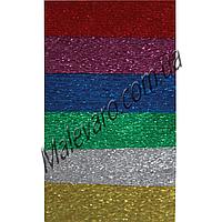 Набор креповой,рулонной бумаги,100 СМ*50 СМ, 6 цветов.  Металлизированная