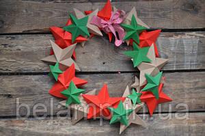 Новогодний веночек своими руками из объемных звезд