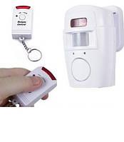 Беспроводная  сигнализация с датчиком движения Sensor Alarm Home Security