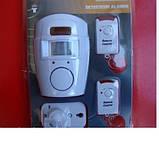 Звуковая  сигнализация Sensor Alarm Home Security - надежная защита Вашего дома, фото 6