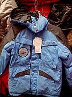 Зимний пуховик для мальчика (утеплитель съёмный)
