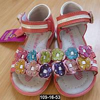 Детские кожаные босоножки для девочки, супинатор, 22-27 размер