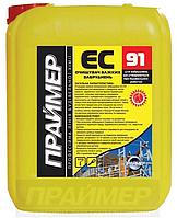 Праймер ЕС-91 Очиститель тяжелых минеральных загрязнений, 1л