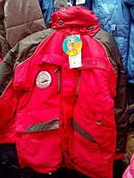 Зимний красивый пуховик для мальчика подростка