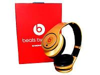 Наушники мониторные Beats by Dr. Dre (Studio) 129438-00