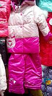 Детский зимний комбинезон на пуху