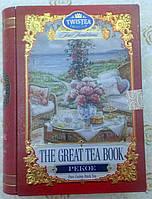Подарочный чай, Twistea (черный)