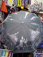 Зонтик оригинальный с серебряным городом
