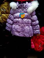 Детский тёплый зимний комбинезон на пуху