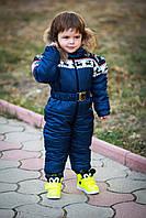 """Зимний детский комбинезон унисекс """"Олени"""" с натуральным мехом (2 цвета)"""