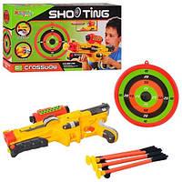Детское оружие арбалет M 2185 с аксессуарами