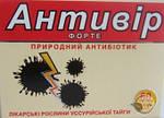 "Антивир Форте противовирусный препарат, 60 табл""Уссури -2"""