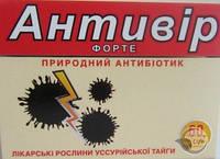 """Антивір Форте противірусний препарат, 60 табл""""Уссурі -2"""""""