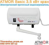 Проточный водонагреватель  ATMOR 3.5 кВт Basic (Lotus, New) кран, Израиль, фото 1