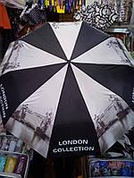 Черно-белый зонтик Лондон